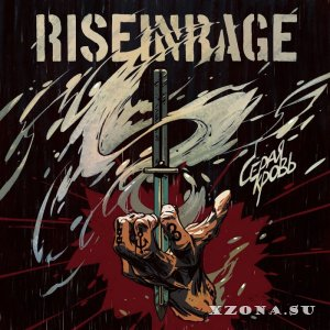 Rise in Rage - ����� ����� (2014)