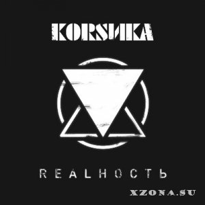 ��rs��� - Real����� (2014)