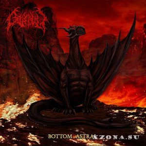 Burtul – Bottom Astral (2014)