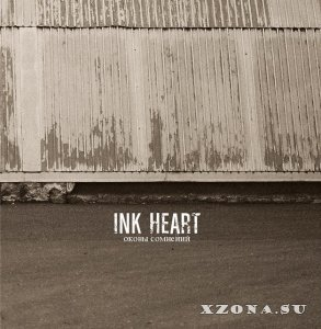 Ink Heart - ����� �������� (��) (2014)