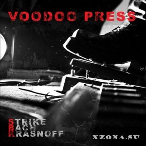 SBK (Strike, Bach, Krasnoff) - Voodoo Press (2014)