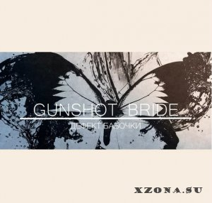 [Gunshot Bride] - ������ ������� (2014)
