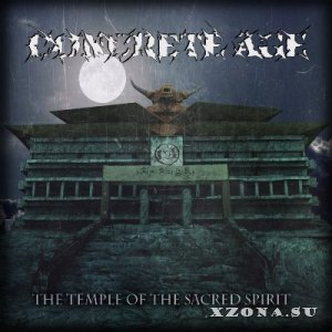 Concrete Age - The Temple Of The Sacred Spirit (2014)