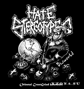 Hate Stereotypes - Disworld (2014)
