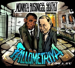 Monkey Business Sextet - Fallometriya (2015)