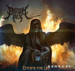 Artificum Nex - Epitaph For Life (2014)