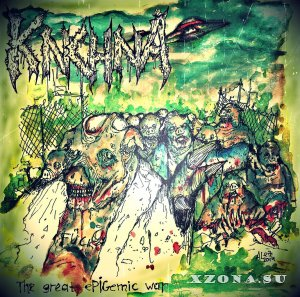 Knchna - The Great ePIGemic War (2015)