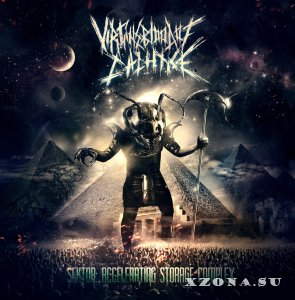 Virgins Blood Of Cachtice - Sektor: Accelerating Storage Complex (2015)