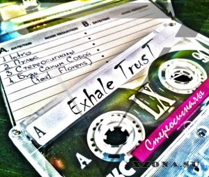 ExHale Trust - �������������. ������� A [EP] (2015)