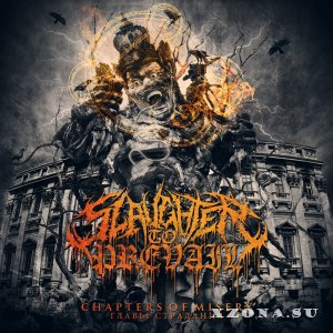 Slaughter To Prevail - Chapters Of Misery [EP] (2015)