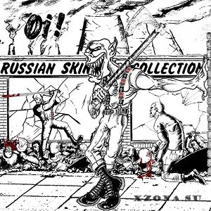 Various Artists - Russian Skinhead Collection (2015)