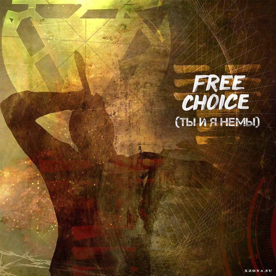 on free choice of the will © cigarette and gift warehouse (franchising) pty ltd trading as freechoice australia abn 52 055 030 567.