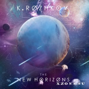 K.Rozhkov - The New Horizons (2015)