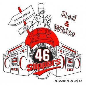 Slippers 46 - Red & White [EP] (2015)