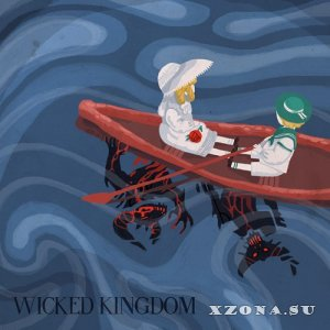 Wicked Kingdom - Wicked Kingdom (2015)