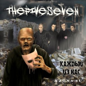 thefiveseven � ������ �� ��� (EP) (2015)
