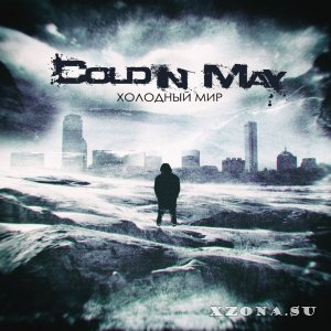 Cold In May - �������� ��� (2015)
