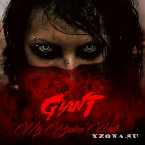 Giant - My Broken Heart [ЕР] (2015)