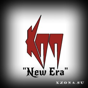 КПП - New Era (Compilation) (2015)