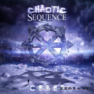 Chaotic Sequence – Север (2016)