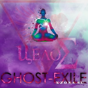 Ghost-Exile - Целое [EP] (2016)