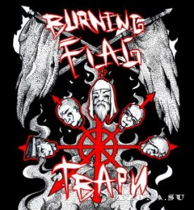 Burning Flag - ����� (2016)