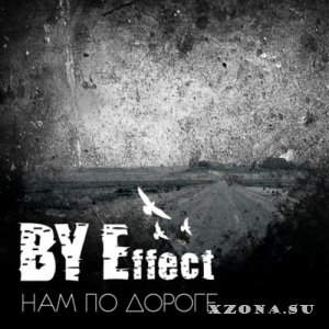 BY Effect - ��� �� ������ (2016)
