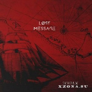 Lost Message - Экипаж [EP] (2017)