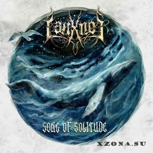 Lauxnos - Song of Solitude [EP] (2017)