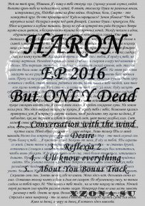 HARON - But ONLY Dead (EP) 2017