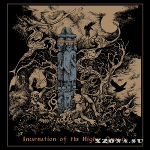 Jassa - Incarnation Of The Higher Gnosis (2017)
