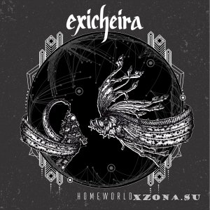 Exicheira - Homeworld (2017)