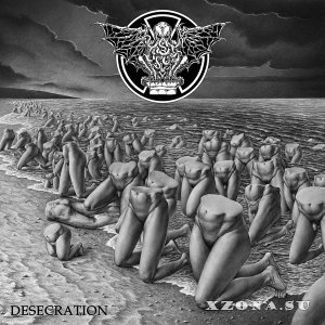 Nuclear Cthulhu - Desecration (2016)