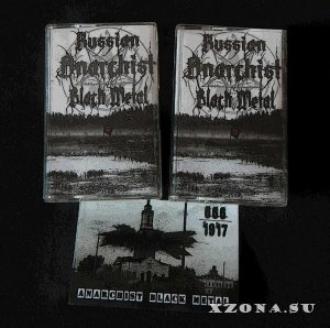 "V/A ""Russian Anarchist Black Metal"" (2016)"