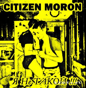 CITIZEN MORON - Я Не Такой!!! (single) (2018)