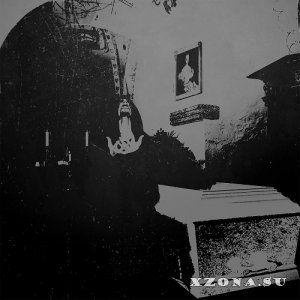 Pa Vesh En - Church Of Bones (2018)