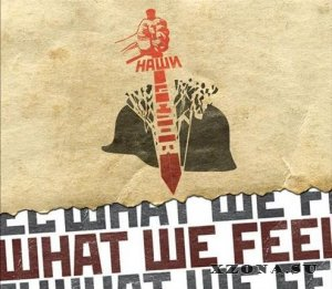 What We Feel  - Наши 14 слов (2009)