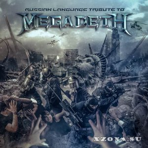 VA - Russian Language Tribute to Megadeth (2019)