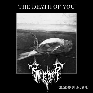 Sumgzeit - The Death Of You (2019)