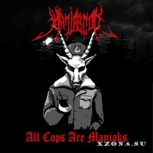Maniak Cop - All Cops Are Maniaks (EP) (2012)
