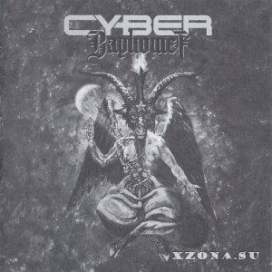 Cyber Baphomet - Cyber Baphomet (Re-issue 2009) (2001)