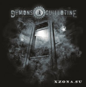 Demons of Guillotine - Дискография (1997-2014)